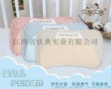 婴幼儿护型保健枕3月—3岁