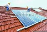 丹东太阳发电板产生业企单晶‖多晶光伏发电板低价