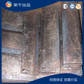 荣千供应:科研用稀有金属铋锭 高纯铋锭 精铋99.99% 现货