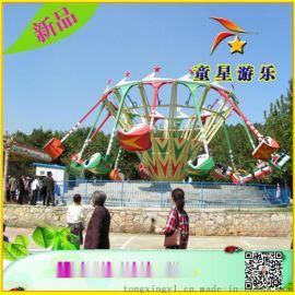 童星廠家提供cjqq-24超級秋千/戶外新型遊樂設備/適合初創業者