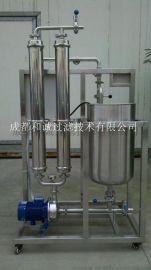 保健酒药酒专用澄清除杂膜过滤设备
