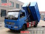 垃圾车 多利卡车厢可卸式垃圾车6-7立方