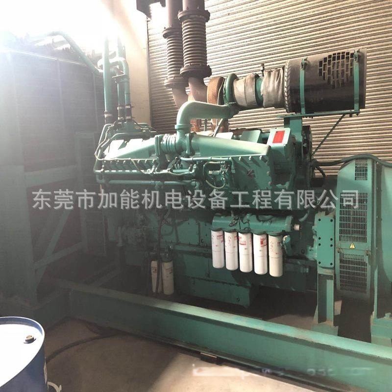 东莞企石发电机维修 劳斯莱斯柴油发电机维修