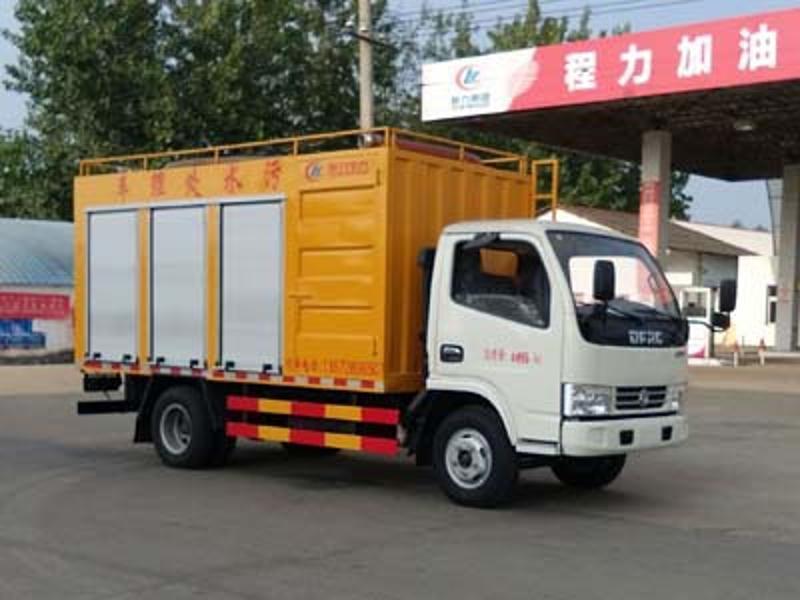 黃牌東風污水淨化處理車 程力威牌4方污水淨化處理車