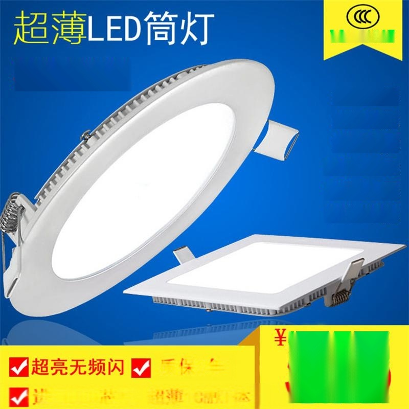 新款led面板燈led 面板燈圓形天花燈吊頂燈壓鑄環保