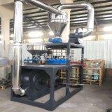 【松本】供应SMP-400型高速塑料磨粉机