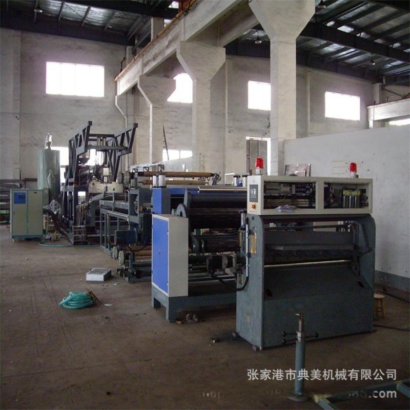 牽引機 塑料板片材牽引機直銷 板片材設備廠家