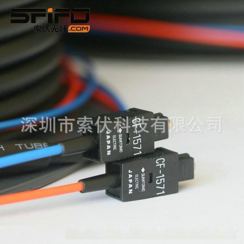 住友CF1571光纤跳线 CF-1501光纤连接器