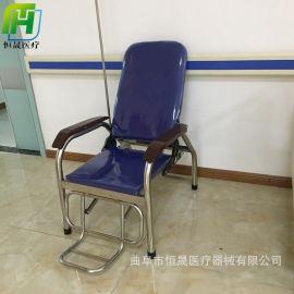 不鏽鋼輸液椅 可折疊陪護椅 醫院用點滴椅 醫院吊針 診所吊瓶椅