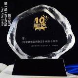 水晶纪念奖盘 企业周年老员工表彰周年纪念奖盘定制
