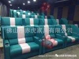 赤虎供应情侣厅座椅 简约时尚情侣沙发赤虎制造