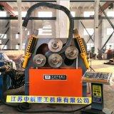 彎曲機廠家供應 各種液壓數控大型 小型彎曲機 鋁合金型材彎曲機