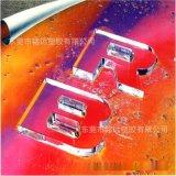 鏡面效果 丁二烯橡膠TPE/日本JSR/RB830霧面以及亮面效果