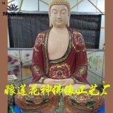 三寶佛定製、三世佛、寺廟佛像、五方如來佛