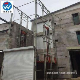 简易载货升降平台 厂房导轨式升降梯
