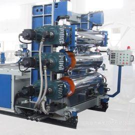 PVC透明卷材生产线PVC卷材设备制造厂家直销