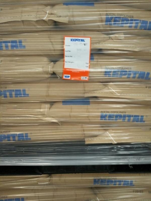 耐磨损性POM韩国工程塑料FL2020照明灯具低摩擦系数聚甲醛树脂料