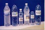 專業生產進口礦泉水塑料瓶模具
