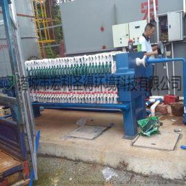 板框压滤设备 污泥处理设备 压滤设备 厢式压滤机