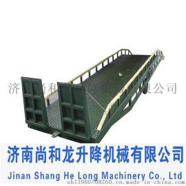 尚和龙 YDCQ10-0.9 移动式登车桥