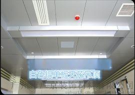 国产**碳包柱铝单板-**碳包梁铝单板表面处理