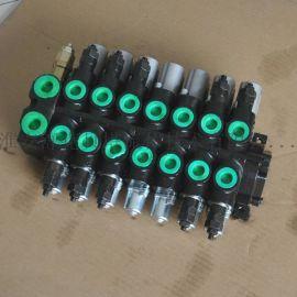 ZCDB15-3O4T. 2OT钻机液压多路阀