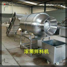 麻辣食品拌料机  大型食品搅拌机 佳品机械厂家直销