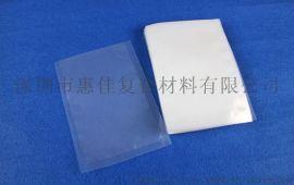 广东深圳8丝小米杂粮红枣复合包装袋制造厂家批发