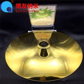 深圳环保纳米喷镀设备 纳米喷涂工艺 喷出来的环保电镀