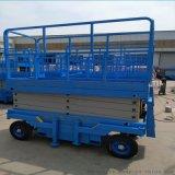 4-18米液壓升降機、移動式升降平臺 電動升降機