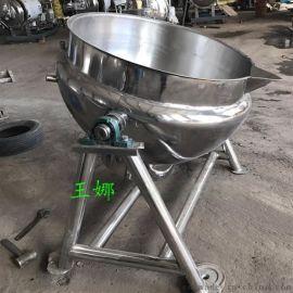 倾斜式带搅拌夹层锅 蒸汽夹层锅 电加热夹层锅