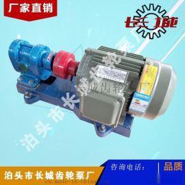 大流量高压力YZB系列硬齿面齿轮泵