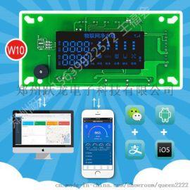 跃龙YL-W10物联网智能家用纯水机电脑板