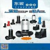 耐高温潜水泵  热水式污水泵  天津污水潜水泵