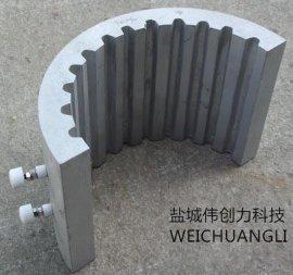 鹽城偉創力科技廠家供應優質鑄鋁加熱器