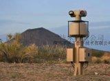 无人机光电跟踪转台摄像监控系统