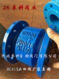 溫州廠家供應 HC41X 消聲止回閥 軟密封閘閥 直銷批發價格
