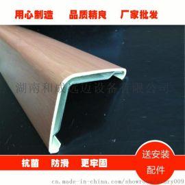 医用PVC防撞护角 养老院带铝材护墙角135度墙角