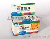 400克白卡纸药用彩盒 药盒包装纸盒 上海彩印厂