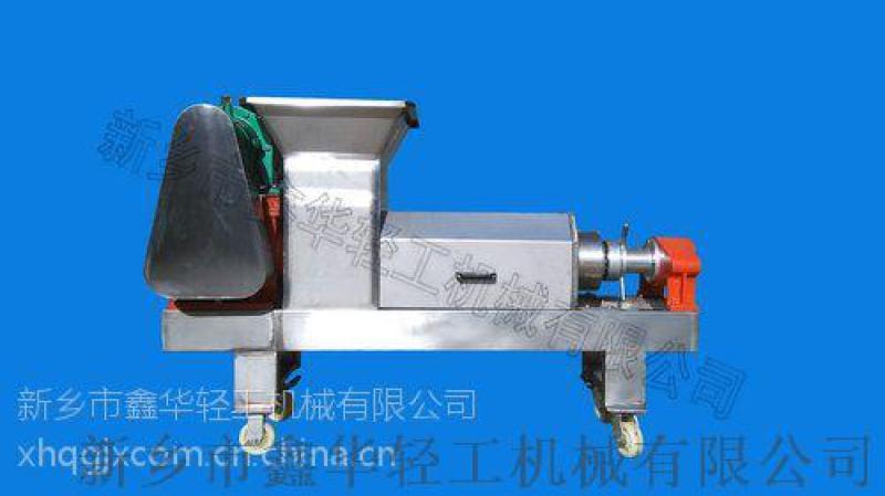 甜菜雙螺旋榨汁機 胡蘿蔔螺旋壓榨機 葡萄螺旋壓榨機