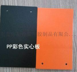 广东3MMPP发泡实心板