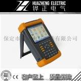 保定鏵正HZDZ-S3手持式電能質量分析測試儀
