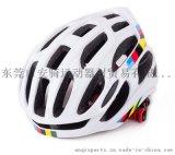 自行車頭盔 輪滑頭盔 中碼自行車騎行頭盔 安全帽