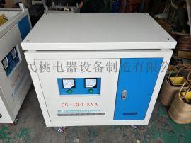 上海民桃电器厂家直销变压器,三相变压器,干式变压器