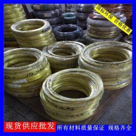 无铅H65黄铜弹簧线/国标黄铜螺丝线/铆钉黄铜线现货