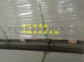 北京穿孔吸音石膏板规格