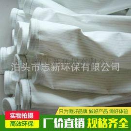 锅炉氟美斯高温滤料耐高温布袋 高温耐腐蚀氟美斯针刺毡除尘布袋