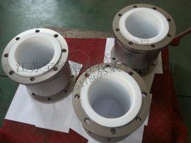 氢氧化钠流量计-电磁流量计-江苏宝硕测控仪表有限公司