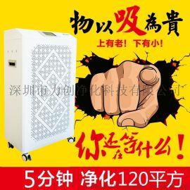 FFU家用空气净化器智能除甲醛雾霾粉尘pm2.5办公室卧室氧吧