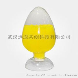 厂家直销氧化锌1314-13-2,现货供应质量保证**包邮
